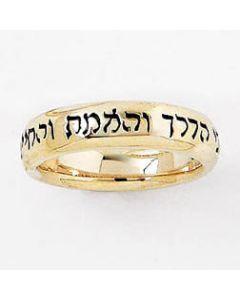 14k Gold Men.s Christian Band Hebrew I Am The Way