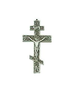 8 1/2in. Pewter Orthodox Cross JC-43-E