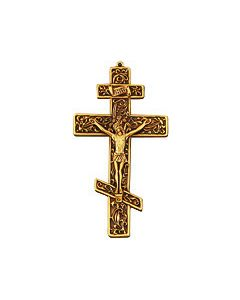 8 1/2in. Pewter Orthodox Cross