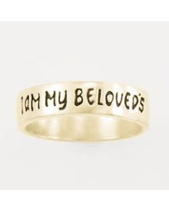 14k Gold Men's Christian Wedding Band I am my beloved's