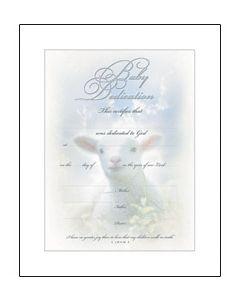 Baby Dedication Certificate - Premium, Silver Foil Embossed