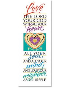 Love the Lord Your God Banner