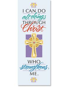 I Can Do All Things Church Banner