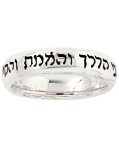 Men's Hebrew Christian Ring - I Am The Way Sterling Silver