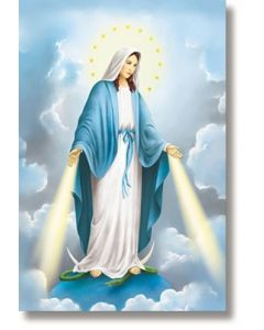 Our Lady of Grace Church Banner